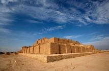 Ziggurat w Choga Zanbil, Iran