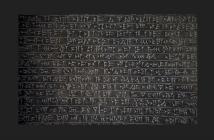 kodeks Hammurabiego.