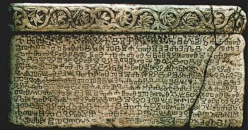 Rys. 8. Napis z Baški (1100 r.)
