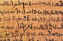 Papirus z Kahun